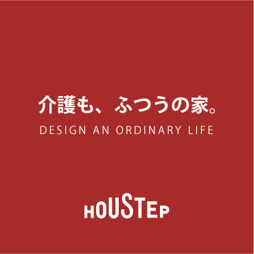 Design-an-Ordinary-Life