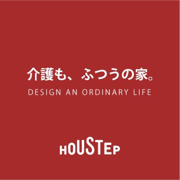 Design-an-Ordinary-Life