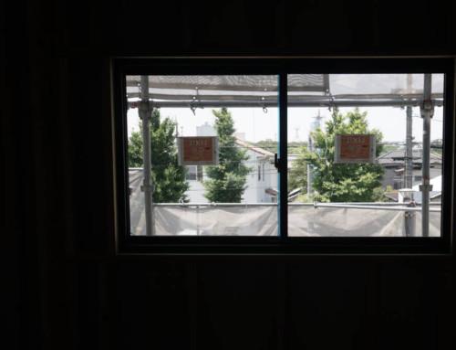 現場の窓から